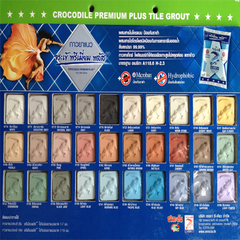 Keo-cha-ron-crocodile-Premium-Plus-+-Silver-Grout-MT-KCS01-2