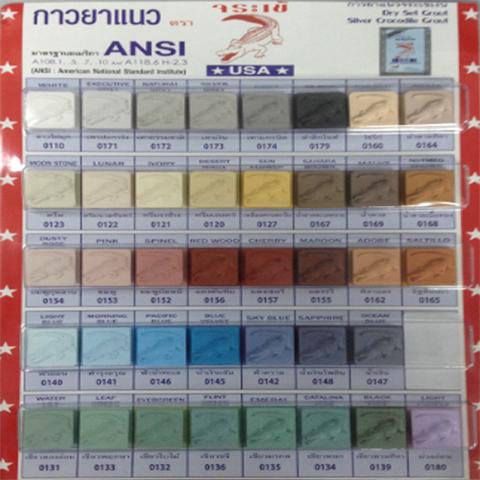 Keo-cha-ron-silver-crocodile-grout-MT-KCS02-2